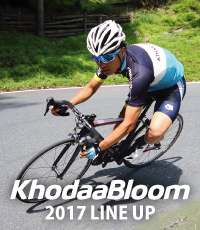 KhodaaBloom 2017ラインナップ